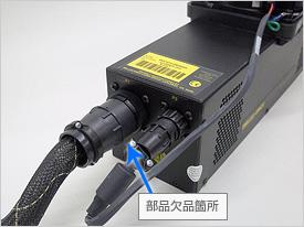 Multi Argon Laser Inaccurate 2
