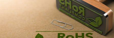 RoHS対応製品リスト