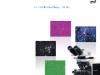 アスベスト測定用 偏光・位相差・分散顕微鏡 BX53-33P-DPH2 カタログ